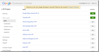 Google-Play-Native-App-Beta-Testing-Tool